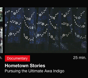 Wonderful video about Japanese Indigo